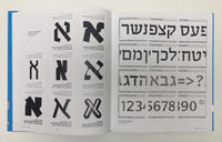 Oded Ezer: The Typographer's Guide to the Galaxy