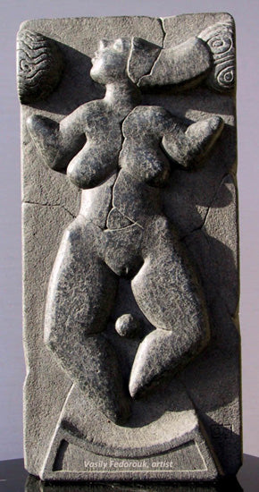 Maternity stone carving sculpture of Woman giving Birth by Vasily Fedorouk