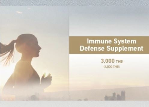 Immune System Defense Supplement