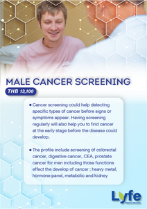 Male Cancer Screening