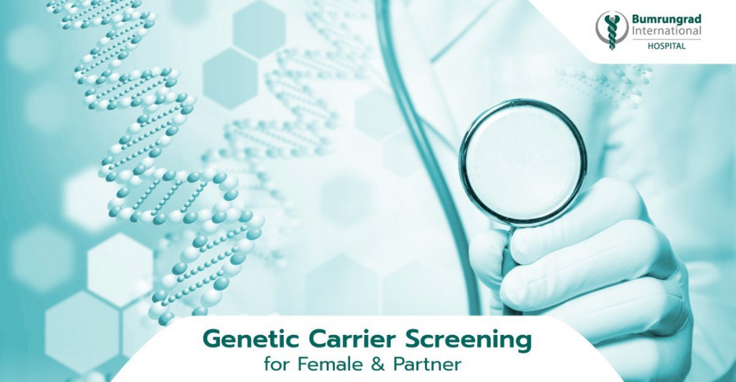 Genetic Carrier Screening for Couples