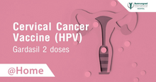 Load image into Gallery viewer, Cervical Cancer Vaccine Delivered to Your Home