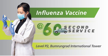 Load image into Gallery viewer, Flu Vaccine Shot at the 60 Second Service Clinic - Special Price 2020