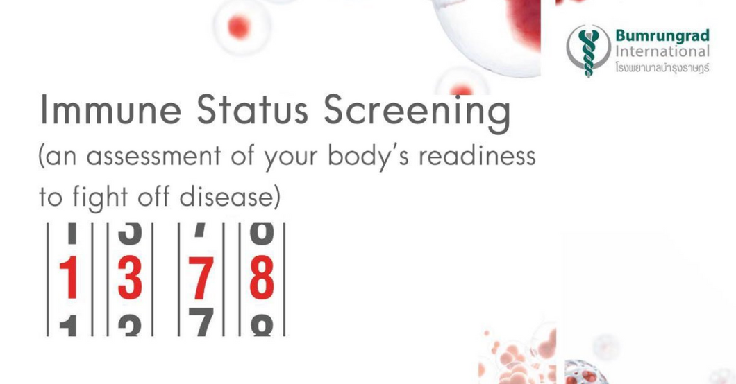 Immune Status Screening