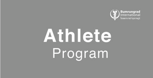 Athletic Performance Checkup Program