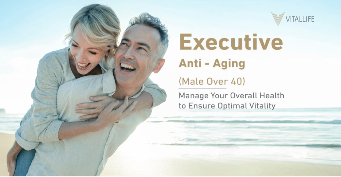 Male Executive Anti-Aging Program (Over 40)