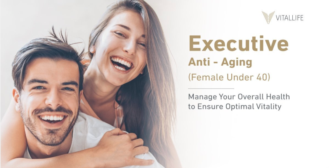 Female Executive Anti-Aging Program (Under 40)