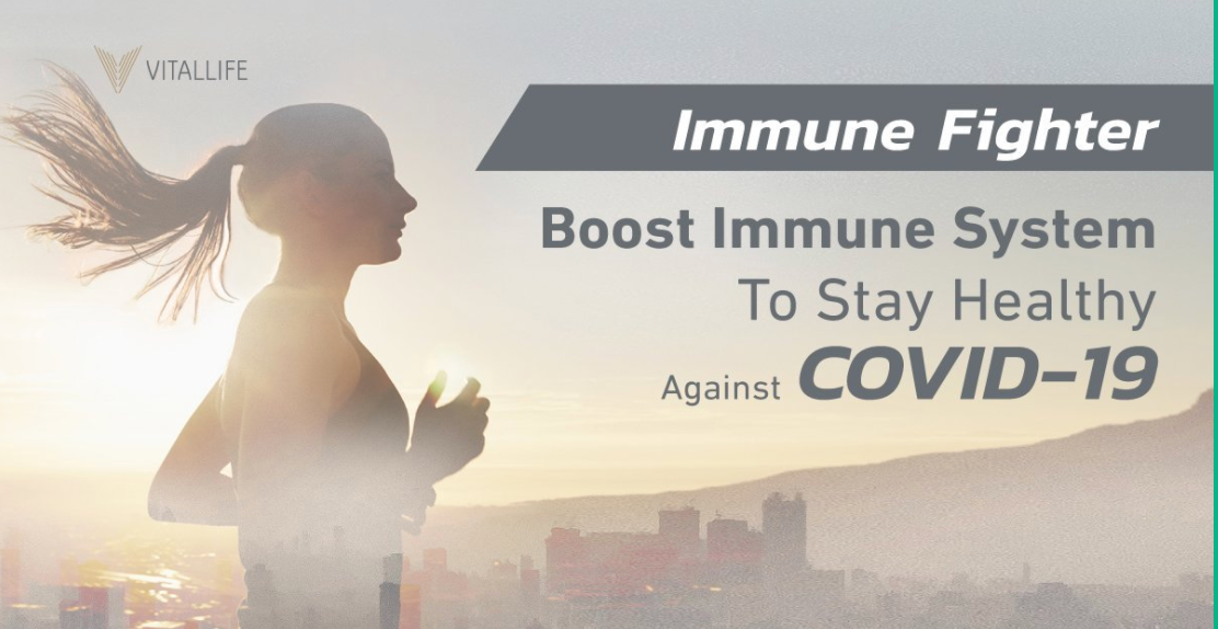 Immune System Fighter Package