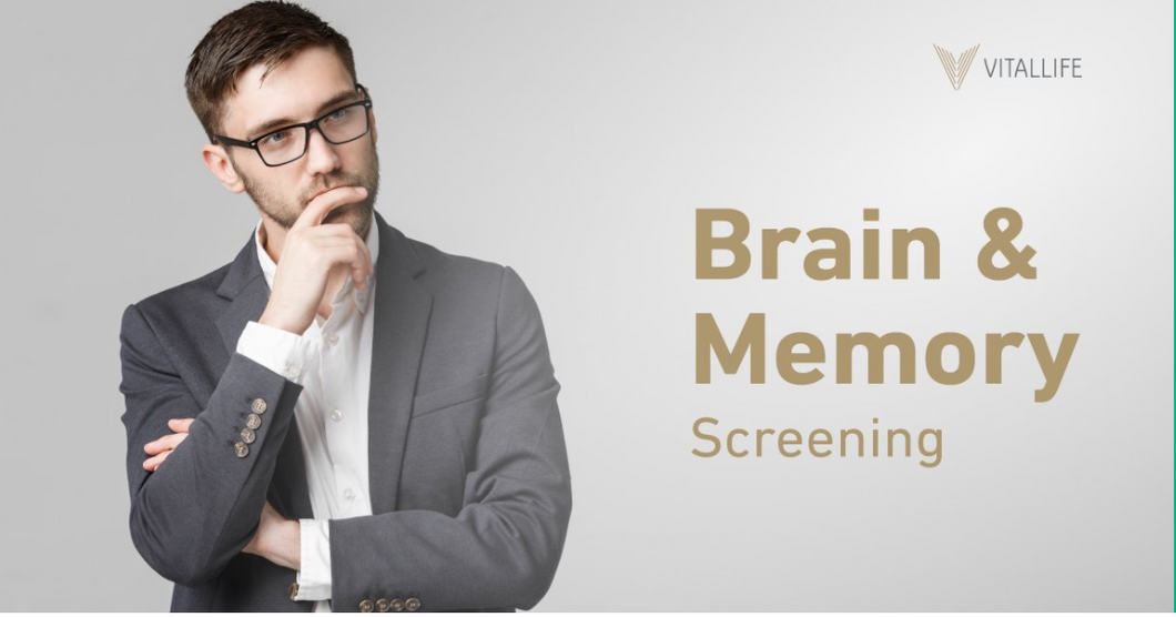 Brain & Memory Screening Package