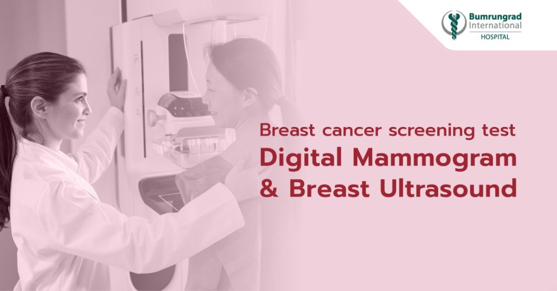 Breast Cancer Screening - Mammogram and Ultrasound Package