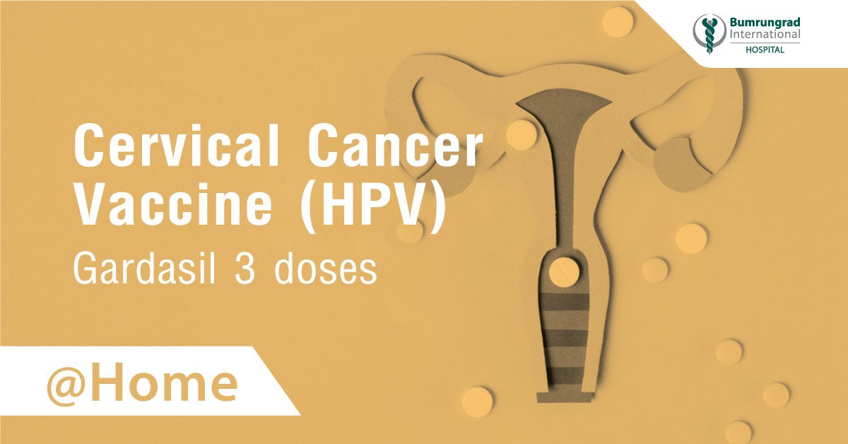 Cervical Cancer Vaccine Delivered to Your Home (Gardasil)