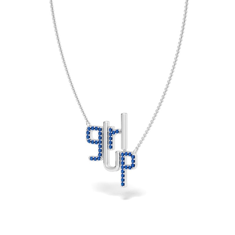 Girl Up Necklace with Blue Sapphires