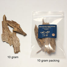 Load image into Gallery viewer, Hue Vietnam 10g Natural Wormhole Aged Material Oily Agarwood Chips Aroma Agalloch Eaglewood Aquilaria Oud Block