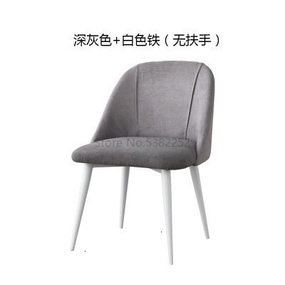 Household Dining Chair Nordic Restaurant Chair Light Luxurious Cafe