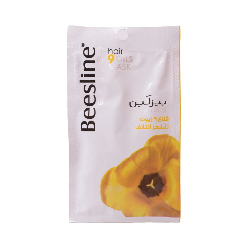 Beesline 9 Oils Hair Mask