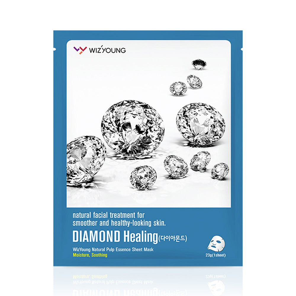 Wizyoung Diamond Collagen Essence Face Mask