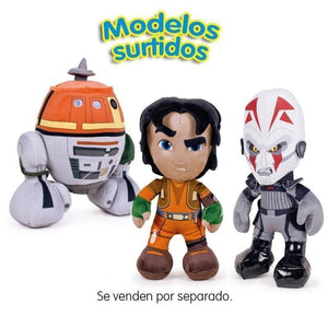 Star Wars Rebels 29 Cm Surtidos