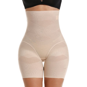 Sculpting Mid Thigh Slimmer Shapewear Shorts