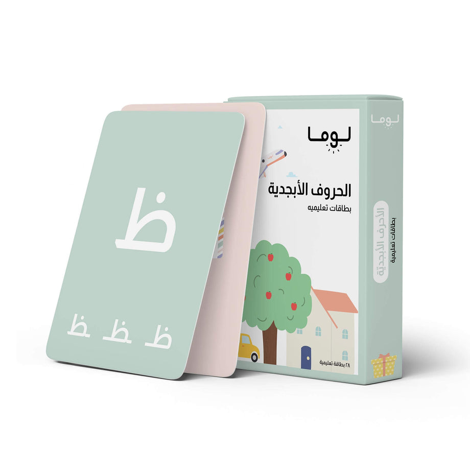 Luma Alphabet Flash Cards: Arabic
