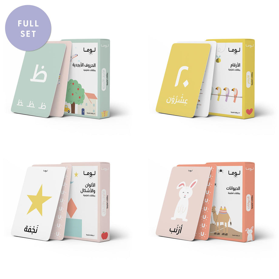 Luma Flash Cards Set: Arabic
