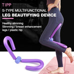 S-type Multifunctional leg Beautifying Device