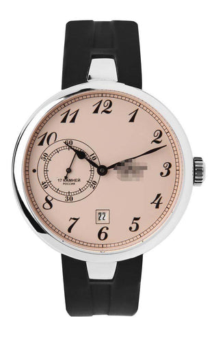 Customized Cream Watch Dial