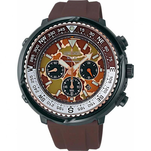 Custom Made Camouflage Watch Dial SBDL022
