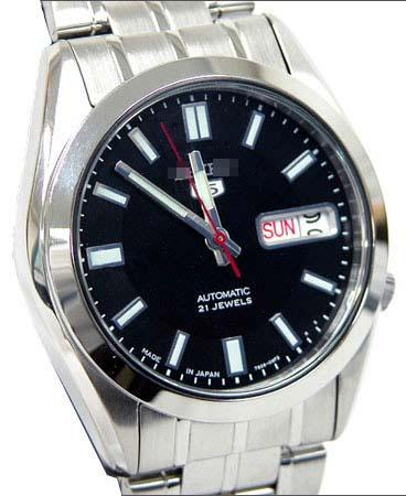 Wholesale Watch Dial SNKE87J1