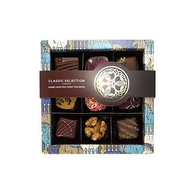 Chocolate Tree - Caramels Box of 9