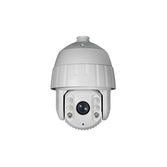 DS-2DE7230IW-AE 2MP 30x outdoor IP PTZ camera 493ft IR audio/alarm - LINOVISION