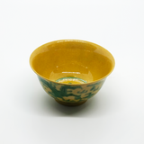 Yellow Imperial Xuantong Dragon Bowl - Opportunity Shop DC