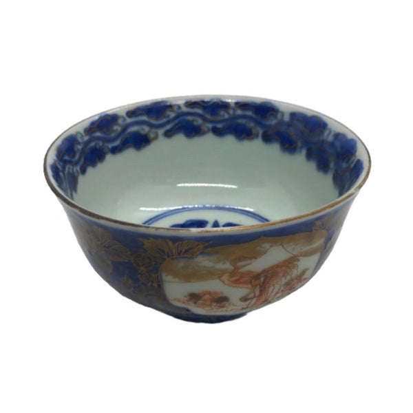 Japanese Blue, White and Red Bowl
