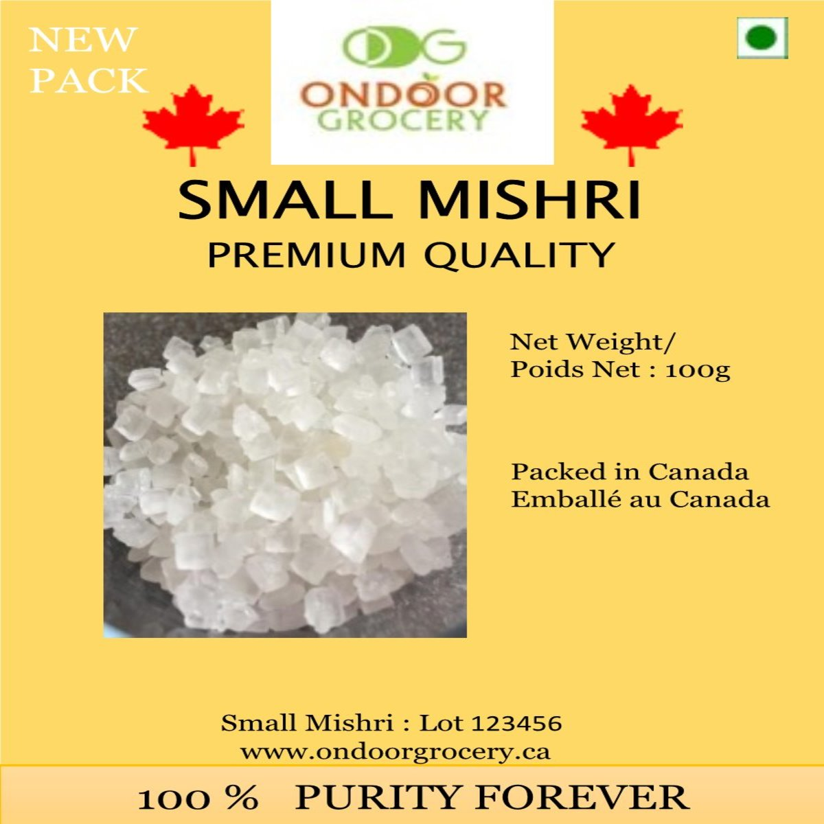 Ondoor Small Misri 100gm