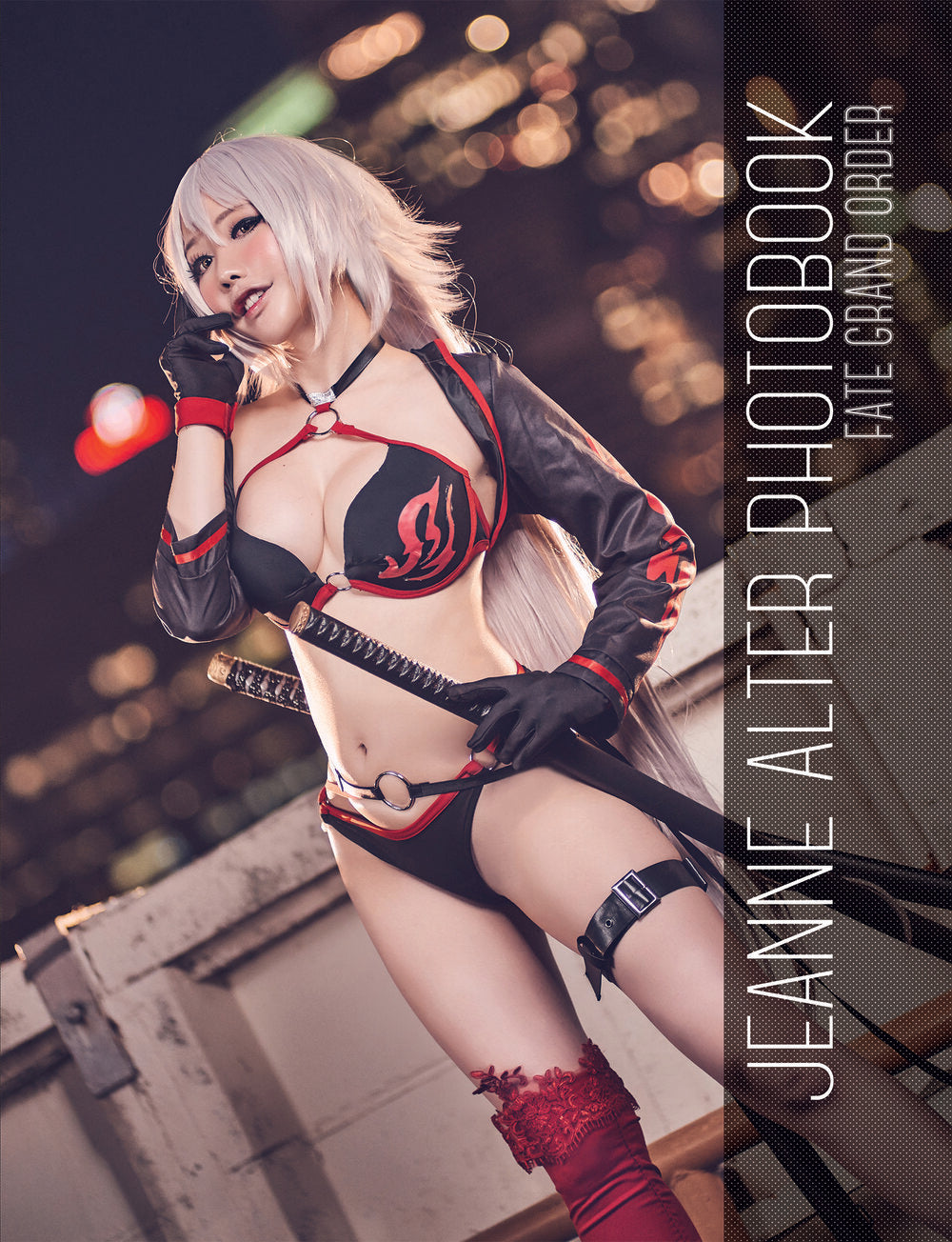 [Fate Grand order] Jeanne Alter - Photobook