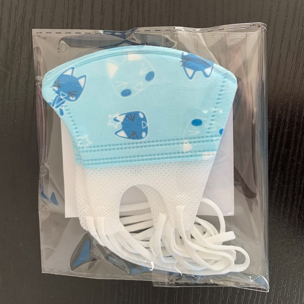 5pcs-Children Disposable Anti-saliva Kids 4 Layers Protective Breathable