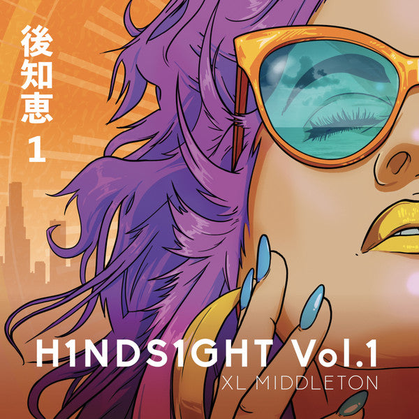 "XL Middleton ""Hindsight Volumes 1-2"" Vinyl LP"
