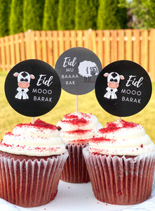 Clearance: Pack of 20 Eid ul Adha stickers