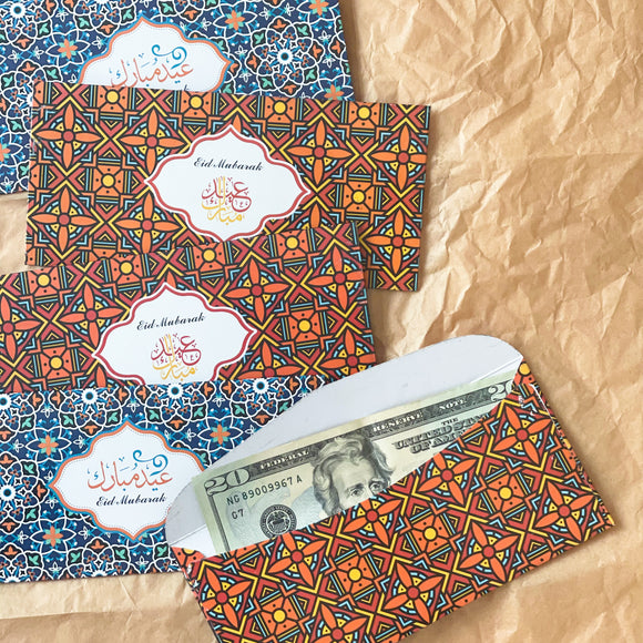 New for 2021! Pack of 10 Eid money envelopes