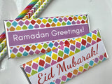 24 Rainbow Eid candy wrappers