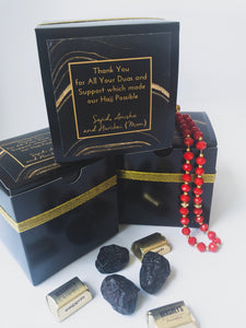 Hajj gift boxes, Umrah party, Eid al Adha favors, umrah boxes, hajj party, haji, kaba, pilgrimage, eid ul azha, 12 ct