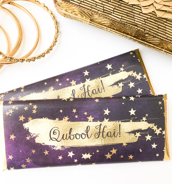 24 Personalized purple gold wedding favor wrappers