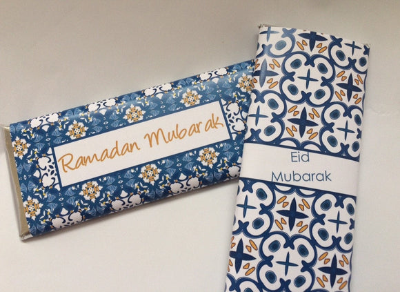 Moroccan theme candy wrappers