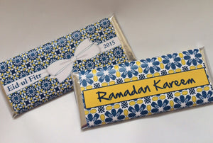 Moroccan Eid ul Adha party favors