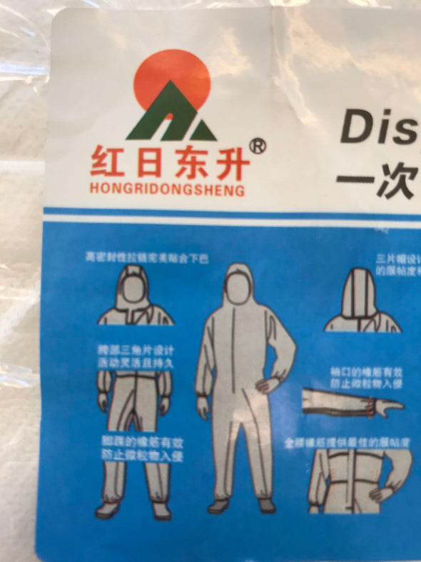 Disposable Isolator Suit B