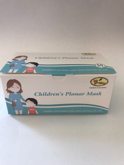 Children's Planar Mask