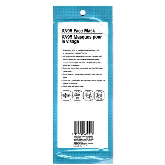 KN95 Protective Face Mask (Sealed)