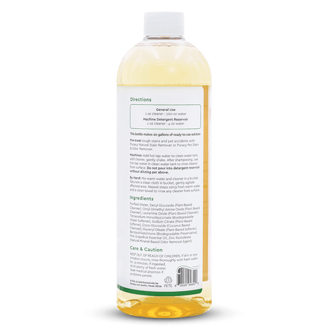 Puracy Natural Carpet & Upholstery Shampoo