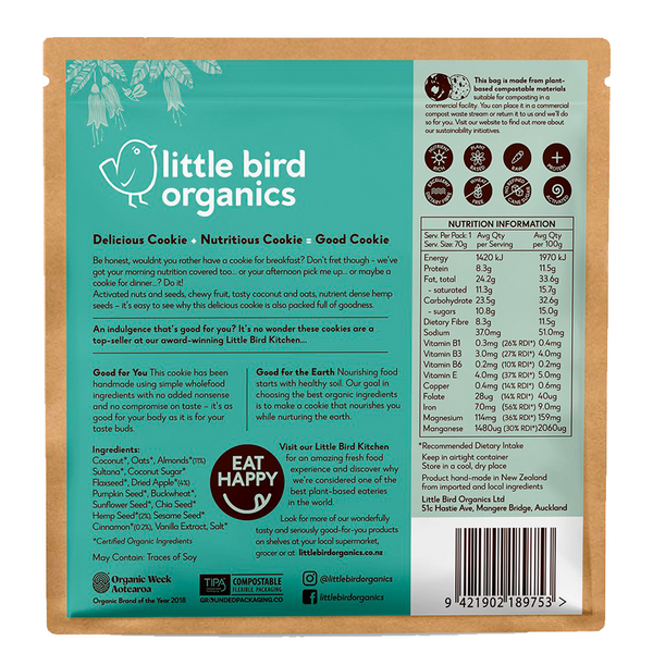 LITTLE BIRD ORGANICS GOOD BREAKFAST COOKIE APPLE CINNAMON HEMP