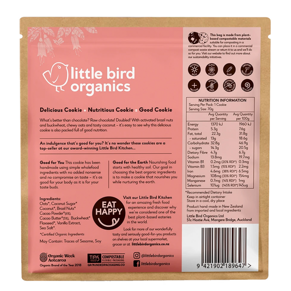 LITTLE BIRD ORGANICS GOOD DOUBLE CHOCOLATE CHIP COOKIE