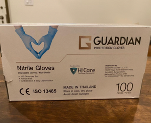 15,000 Boxes of Nitrile Glove Guardian - Large